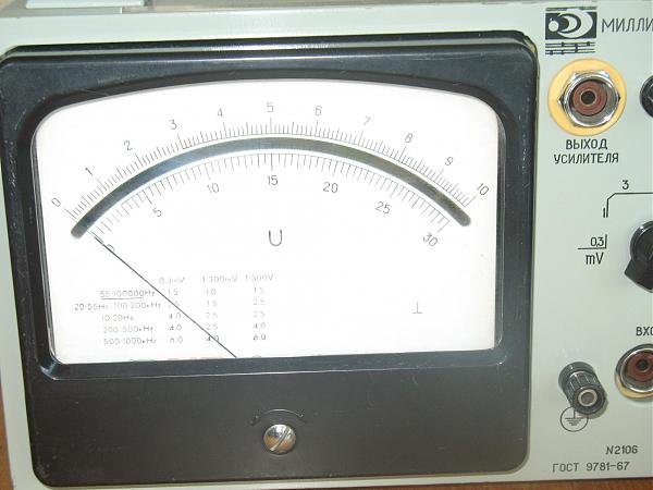 Продам Милливольтметр В3-33 с трансф.