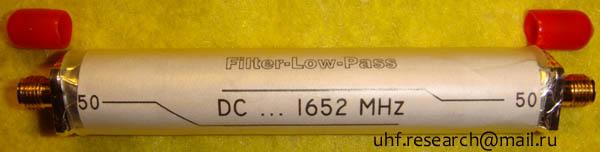 Продам Коаксиальный фильтр. LPF DC ... 1652MHz