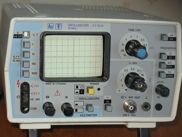 Продам Осциллограф С1-112м