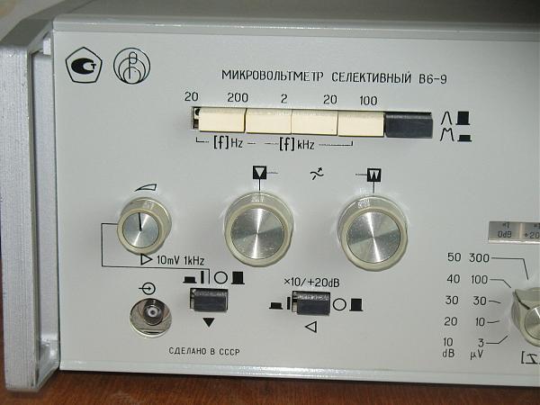 Продам Вольтметр В6-9