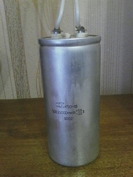Продам Конденсатор электролитический
