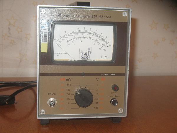 Продам Милливольтметр В3-38А