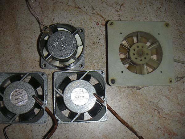 Продам вентиляторы
