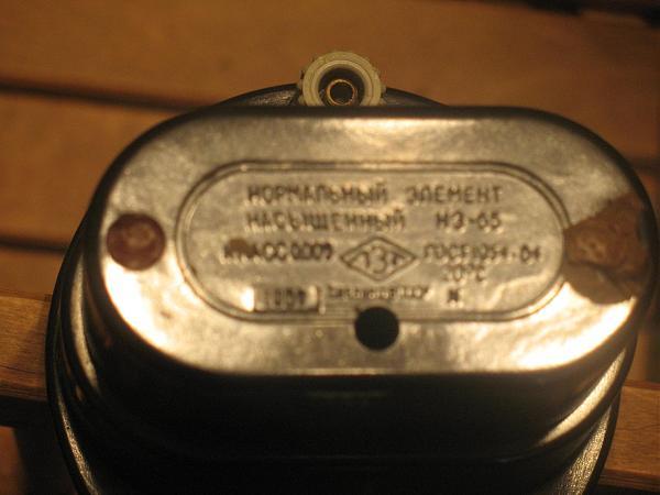 Продам Нормальный элемент Н3-65