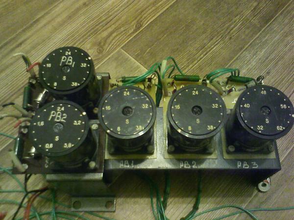 Продам Устройство ЭМРВ-27Б-1(реле времени)