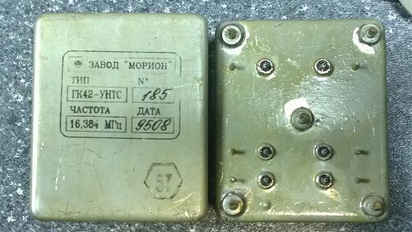 Продам OCXO опорный генератор Морион ГК42-УНТС