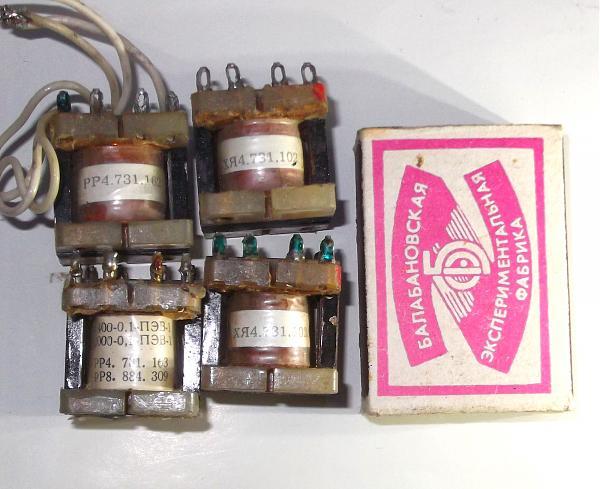 Продам Трансформаторы согласующие ТО-51