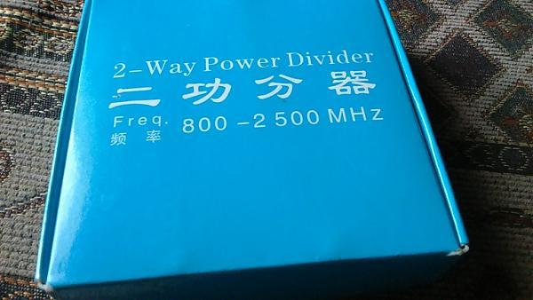 Продам Две антенны и один выход на УКВ  (800-2500 мгц)