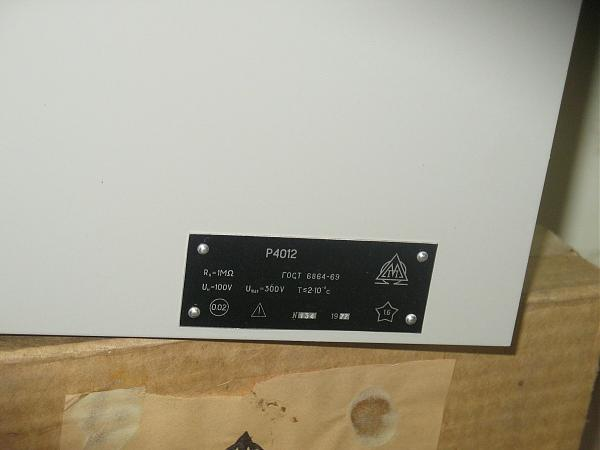 Продам Катушка Р4012