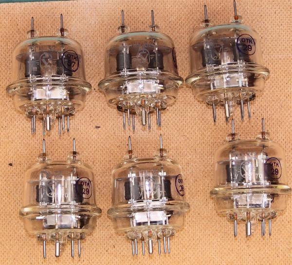 Продам Лампа ГУ-32