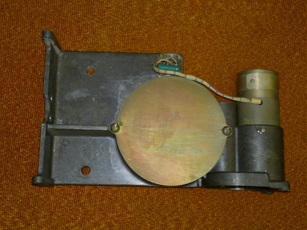 Продам Электродвигатель ДПР40-1,5-153 с редуктором