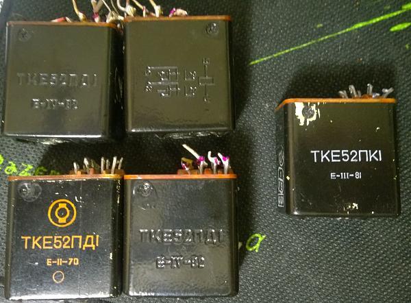 Продам Реле  ТКЕ52ПД1