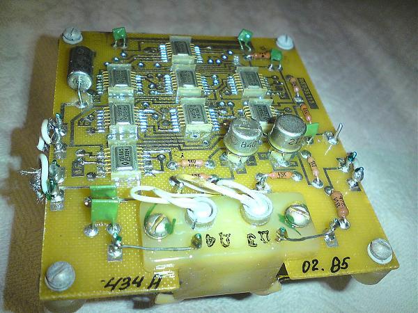 Продам Вал-код к Р-399А