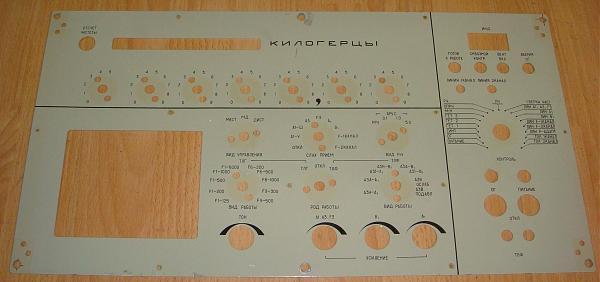 Продам Р-326м, П-180, ТА-56м и т.д