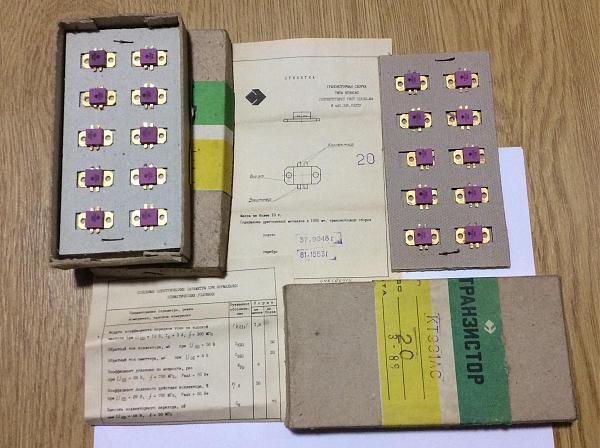 Продам КТ991АС Транзистор n-p-n до 0,7ГГц  67,5Вт 28v