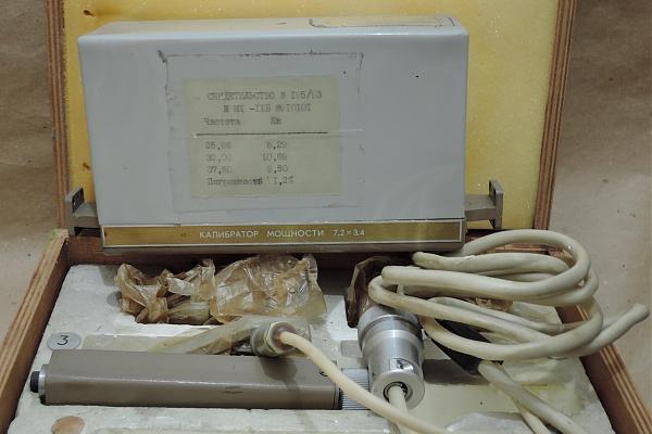 Продам Калибратор мощности М1-11Б