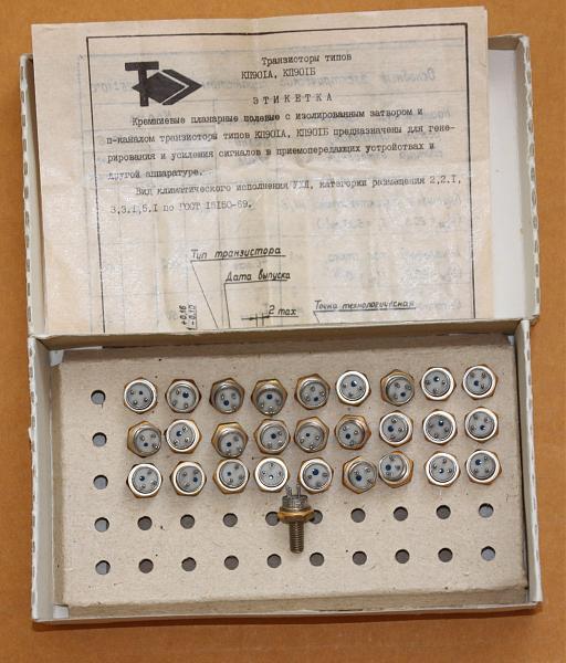 Продам Полевые транзисторы.