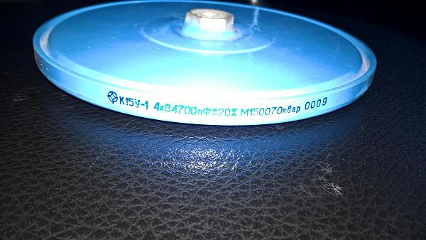 Продам Конденсатор К15У-1