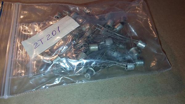 Продам Транзисторы 2т201