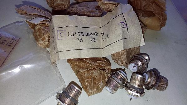 Продам Разьемы СР-75-268фв
