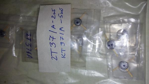 Продам Транзисторы 2т371а
