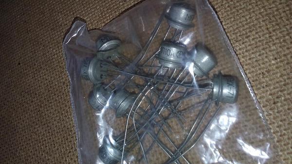 Продам Транзисторы  МП10а
