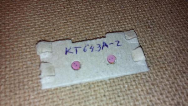 Продам Транзисторы КТ643А-2