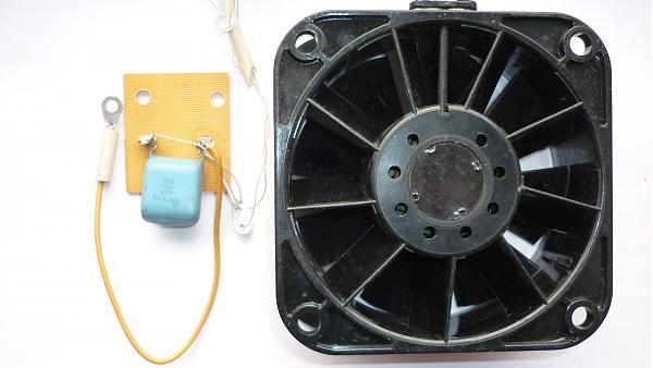 Продам Вентилятор 1,0ЭВ
