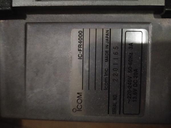 Продам Icom IC-FR4000