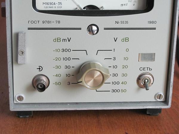 Продам Вольтметр В3-41