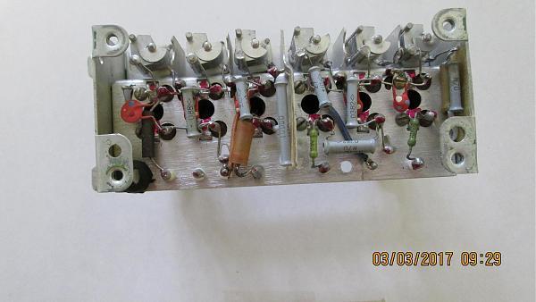 Продам Блок КПЕ от Р-860