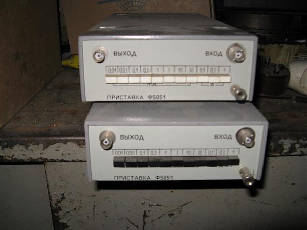 Продам ФК2-29-зип.  Приборы Ф5125 , Ф5263, Ф5051