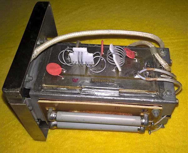 Продам Блок апч увч-генератора.