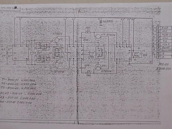 Продам Согласующие трансф. транзисторного КВ - УМ