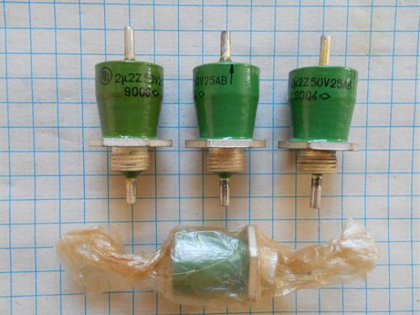Продам Конденсаторы КМ-6 // К10-17  0,1мкФ Н90 // Б23б