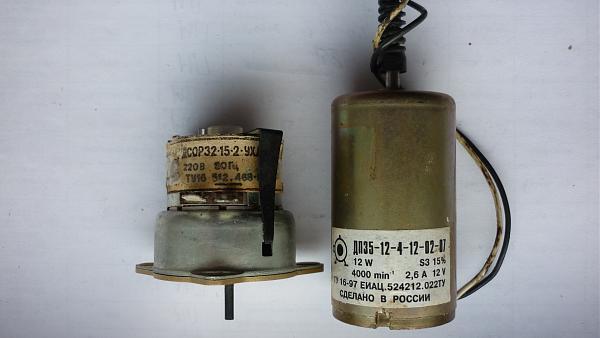 Продам Двигатель ДП35-12