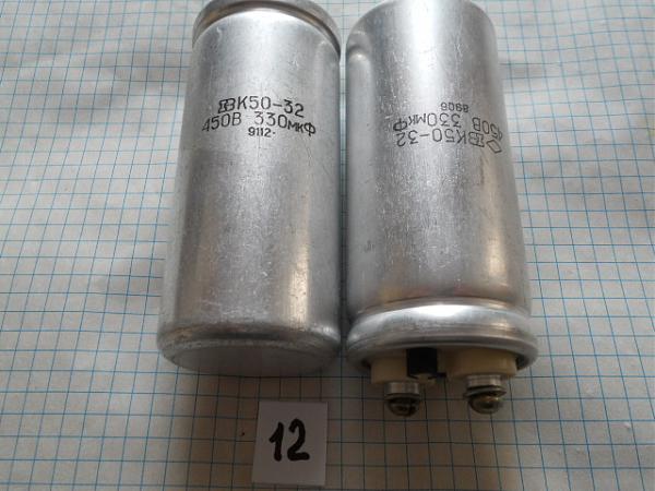 Продам К50-32 и другие напряжение  350/450В