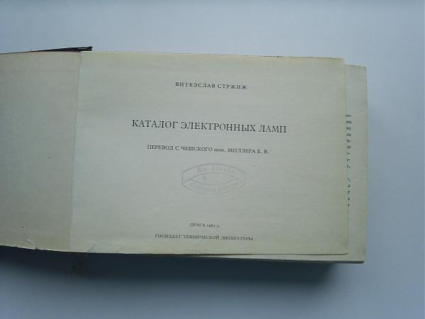 Продам Каталог