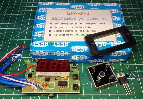 Продам Зарядное устройство для аккумуляторных батарей
