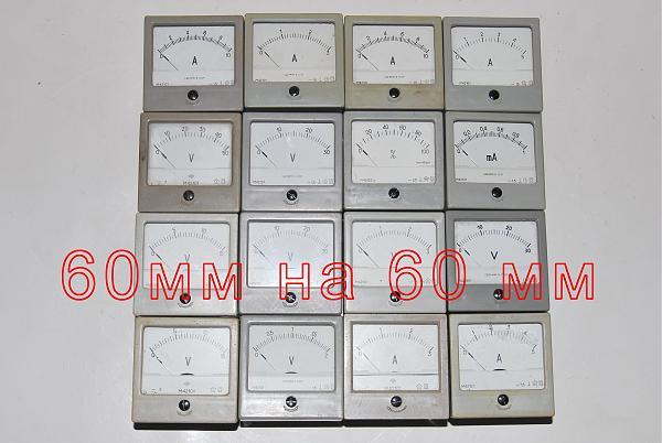 Продам Приборы магнитоэлектрической системы