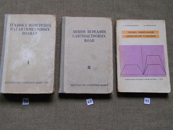 Продам Литература