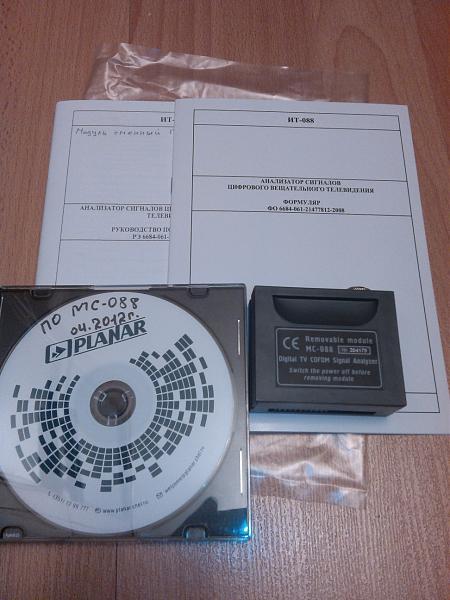 Продам Анализатор сигналов ЦТВ Планар МС-088