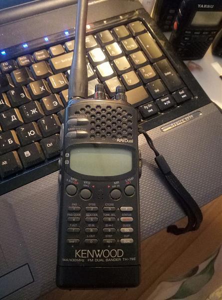 Продам kenwood th-79