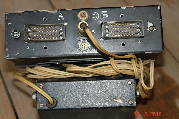 Продам приемопередатчик Электрон ПП230Д