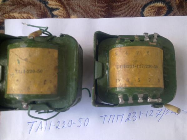 Продам Трансформаторы и дроссели