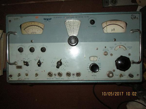 Продам генератор Г4-70