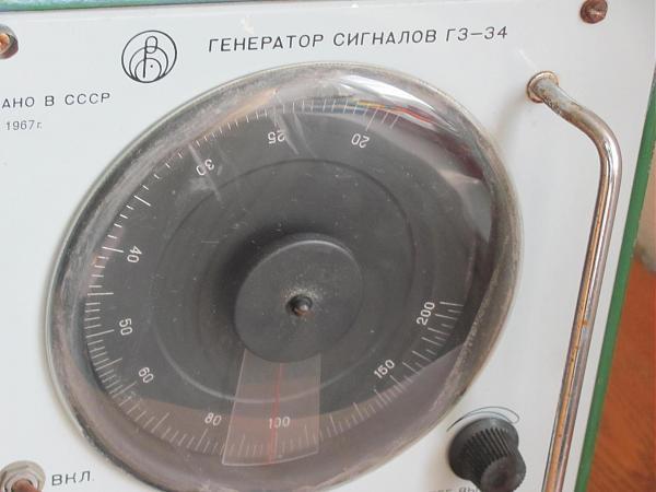 Продам Генератор Г3-34