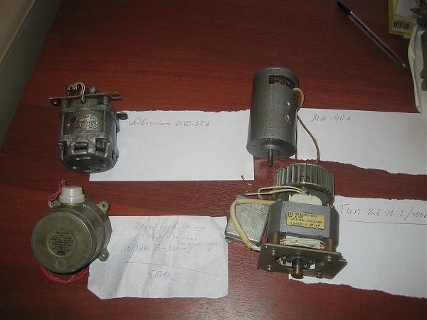 Продам электродвигатели и вращающиеся трансформаторы