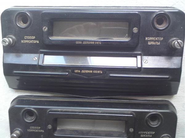 Продам накладка к Р-250М