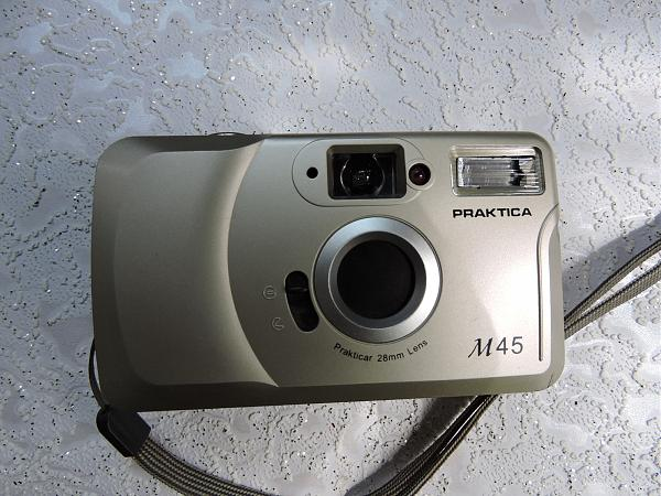 Продам м-45